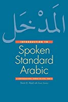 Introduction to Spoken Standard Arabic: A Conversational Course on DVD, Part 2