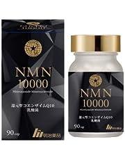 明治薬品 NMN10000 90粒