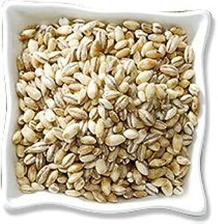 Royal Lee Organics Organic Soft White Wheat Berries 10 lb bag