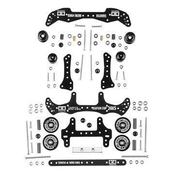 BliliDIY 1 Set Ma/Ar Kit Modifica Ricambi Telaio Set Kit Con Parti Frp Per Mini 4Wd Rc Car Parts - Nero