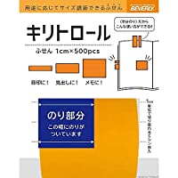 ビバリー キリトロール オレンジ FS-075 5個セット