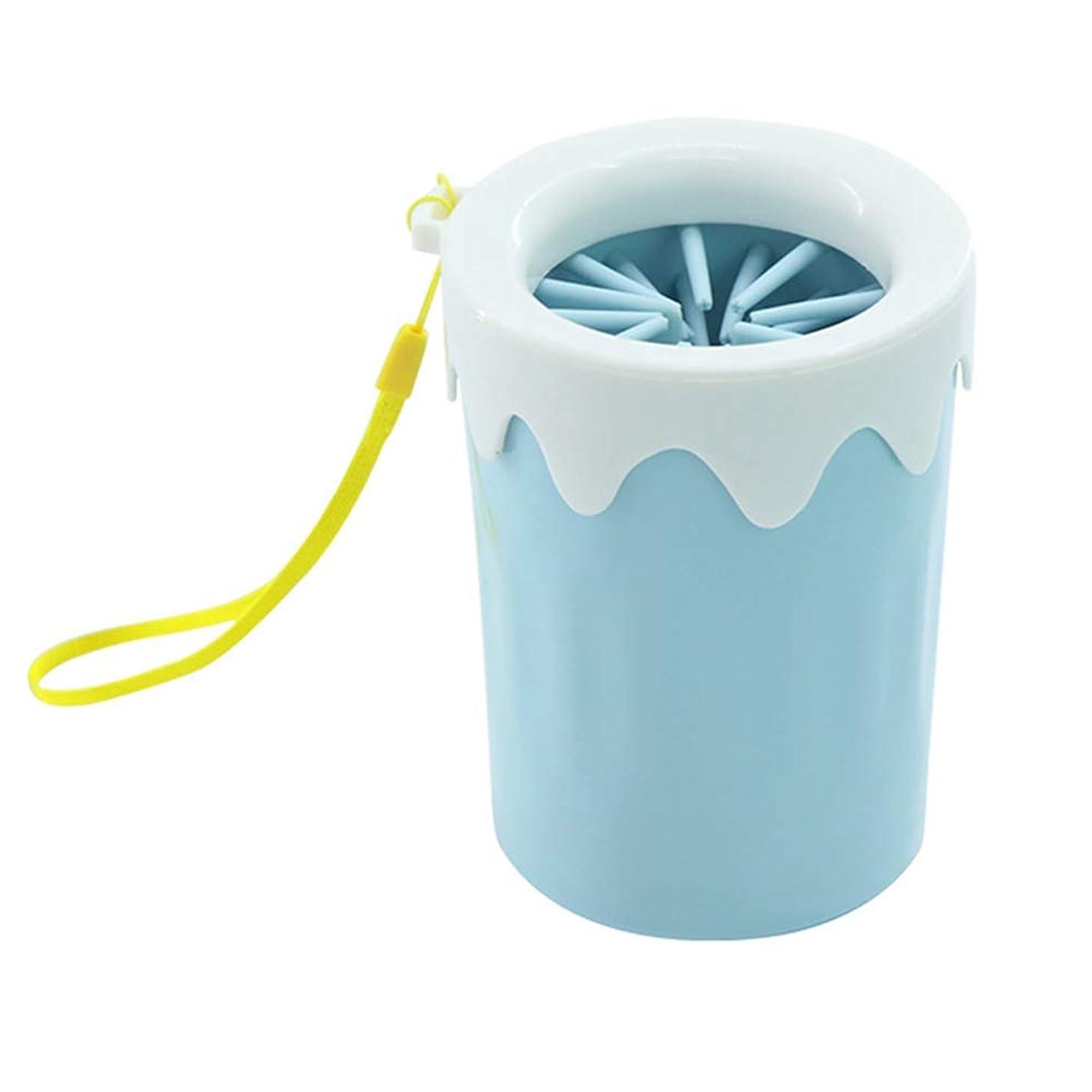縫うスパイ打ち上げるPlutoury 足洗いカップ 犬 猫 シリコーンブラシ マッサージ効果 水切り可能 使いやすい 省力 省時間 抗菌シリコーン製 携帯便利 洗浄力抜群 柔軟 かわいい(LB)