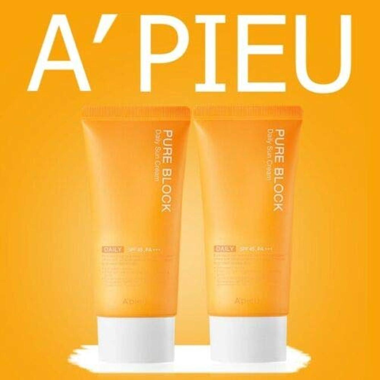 人主権者果てしない[1+1] オピュ ピュアブロックナチュラル サンクリーム 50ml SPF45/PA+++ APIEU PURE BLOCK Natural Sun Cream