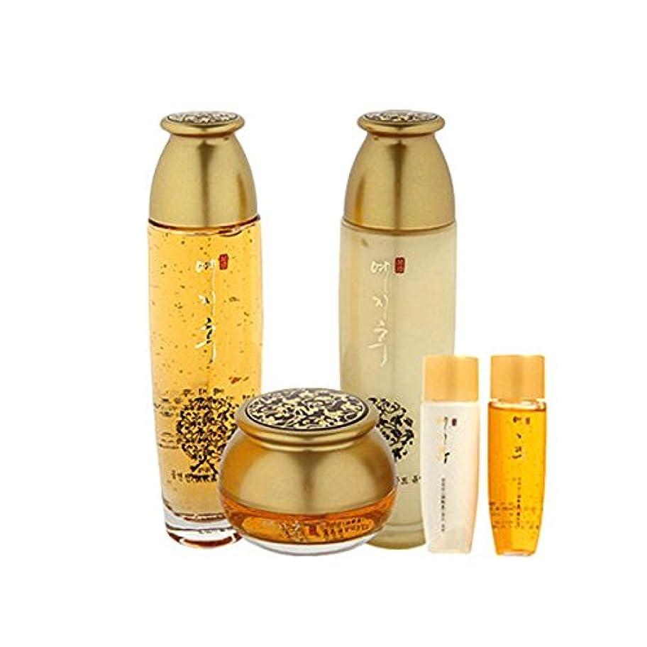 段落疲労ポータブル[韓国コスメYEZIHU]99.9% Pure Gold Skin Care Set 99.9%ピュアゴールド漢方スキンケア3セット樹液/乳液/クリーム [並行輸入品]