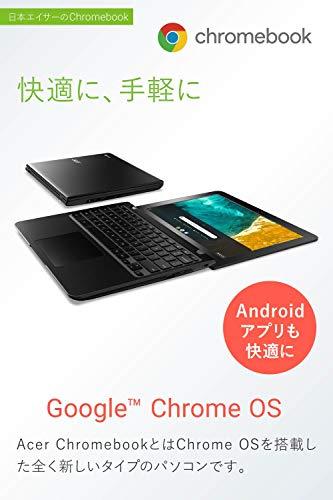 41 uDTZgDHL-日本Acerが「Chromebook 512 C851T-H14N」の日本語キーボードモデルを3月25日より発売