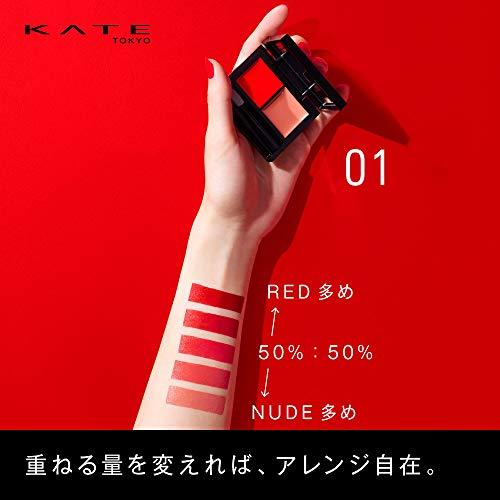 KATE(ケイト)ケイトレッドヌードルージュ03口紅1.9g