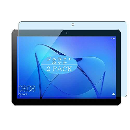 VacFun 2 Piezas Filtro Luz Azul Protector de Pantalla, compatible con Huawei MediaPad T3 10 9.6', Screen Protector Película Protectora(Not Cristal Templado) NEW Version