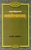 Nyayapravesakasastra of Baudh Acharya Dinnaga: with the Commentary of Acharya Haribhadrasuri and Parsvadevagani