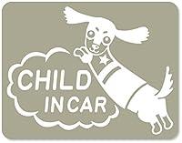 imoninn CHILD in car ステッカー 【マグネットタイプ】 No.38 ミニチュアダックスさん (グレー色)