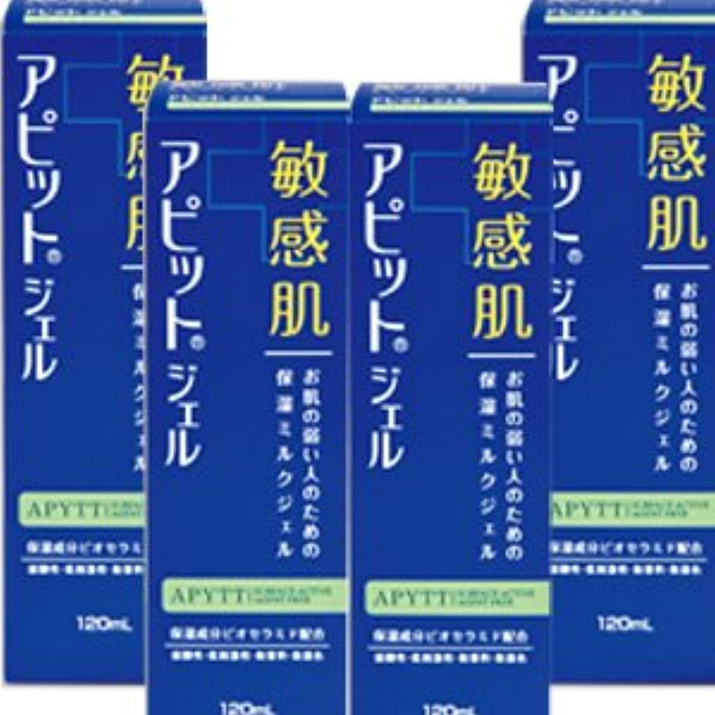 馬力待つ帳面【4個】全薬工業 アピットジェルS 120mlx4個セット (4987305034625)