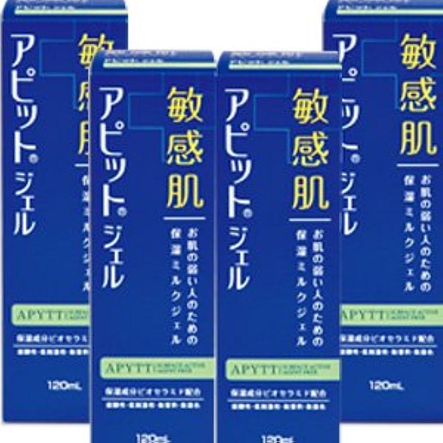 三前売約【4個】全薬工業 アピットジェルS 120mlx4個セット (4987305034625)