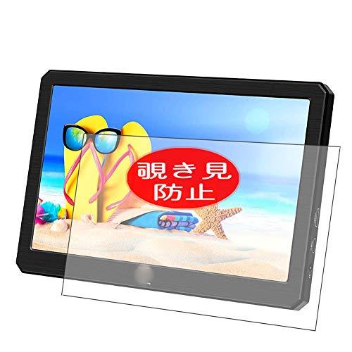 """VacFun Pellicola Privacy per Eleduino 8.9"""" Display Monitor, Screen Protector Protective Film Senza Bolle e Antispy (Non Vetro Temperato) Filtro Privacy"""
