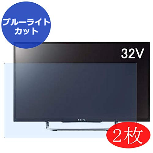 【2 Pack】 Synvy Anti Blue Light Screen Protector for Sony 32' LCD TV BRAVIA KDL-32W700B Screen Film Protective Protectors [Not Tempered Glass]