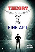 THEORY OF THE FINE ART (ASSAMESE MEDIUM) Easy & Short Theory of The Fine Art