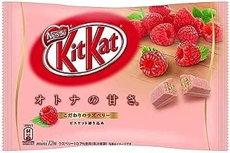 NESTLE - Kit Kat Raspberry Flavor - mini 12 bars