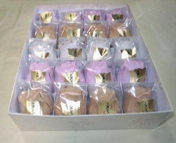 河合菓子舗 チューリップの球根菓 15個