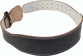 Weight Lifting Belt- 4