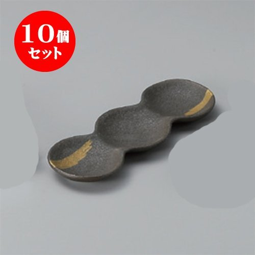 10個セット 薬味皿 金雲だんご三品皿 [23.5 x 7.7 x 2cm] 【料亭 旅館 和食器 飲食店 業務用 器 食器】