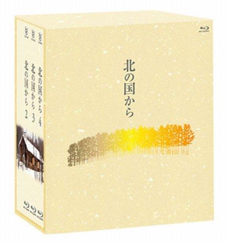 「北の国から」2~4 Blu-ray Box(期間限定生産商品)