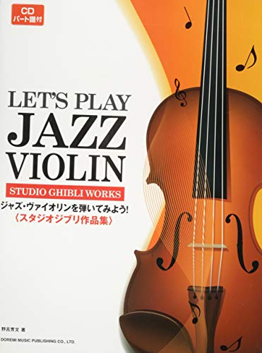 Let's Play Jazz Violin Studio Ghibli Sheet Music with CD and Piano accompaniment