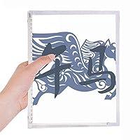 中国の十二宮動物の新年 硬質プラスチックルーズリーフノートノート