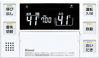 リンナイ 浴室リモコン 【BC-220V】 ガス給湯器 インターホン機能なしタイプ