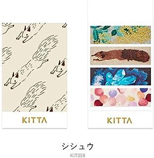 キングジム マスキングテープ ちいさく持てる KITTA キッタ シシュウ KIT059 【× 2 個 】