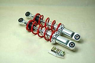 OKD製アルミボディ荒巻サス300mm赤モンキー カブDAX