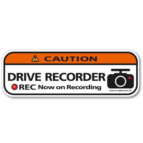 メイヴルアットホーム ドライブレコーダー ステッカー ドラレコ 搭載車 車載カメラ 録画 車 後方録画中 防...