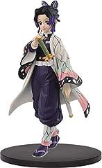 Banpresto figure from Demon Slayer: Kimetsu no Yaiba FIGURE vol.9(B:SHINOBU KOCHO)! Base Stand included