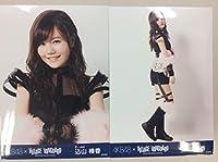 AKB48 込山榛香 写真 ヴィレッジヴァンガード 2枚シュートサイン A1306