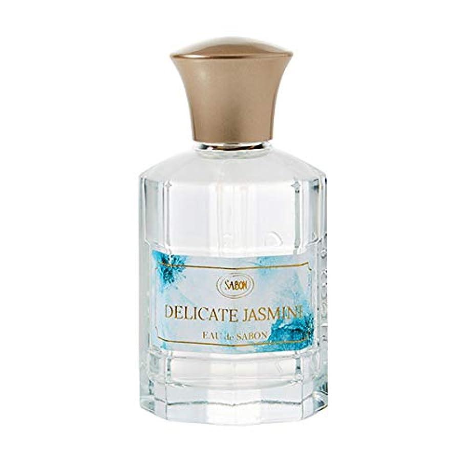 ありがたいマングルパノラマサボン SABON オー ドゥ サボン デリケートジャスミン ( DELICATE JASMINE ) 80ml オードトワレ フレグランス 香水 パフューム デイリーパフューム