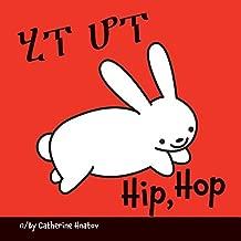 Hip, Hop (Amharic/English) (Amharic and English Edition)
