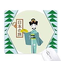 伝統的な日本の古代の女の子 オフィスグリーン松のゴムマウスパッド