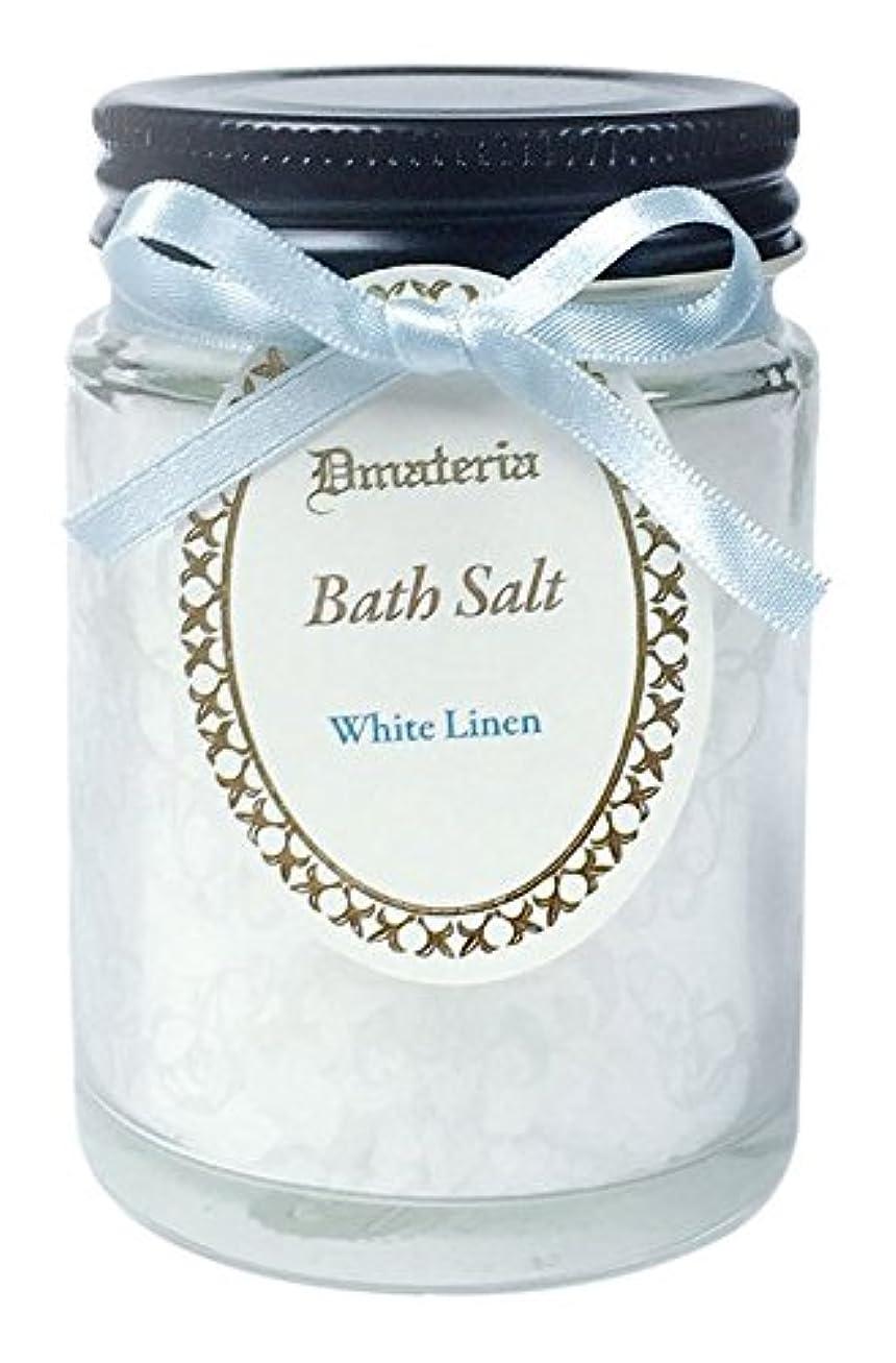 哲学的大砲ボタンD materia バスソルト ホワイトリネン White Linen Bath Salt ディーマテリア
