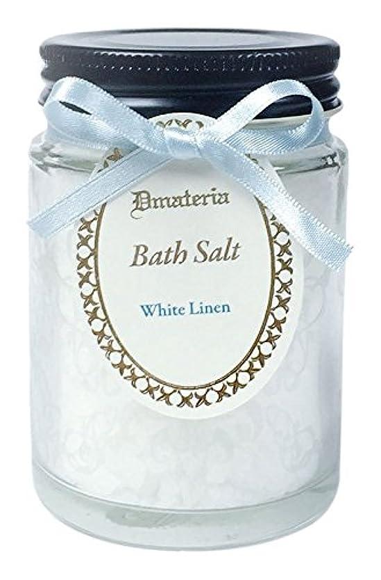 特殊マイル生まれD materia バスソルト ホワイトリネン White Linen Bath Salt ディーマテリア
