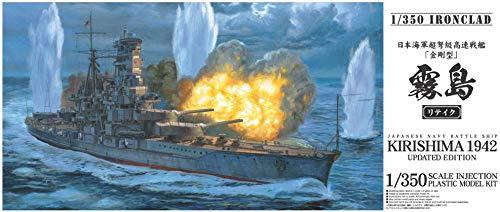 §A∞AOSHIMA Aoshima Models IJN Battle Ship Kirishima Updated Edition Model Kit (1/350 Scale) -  Dragon Models USA, Inc., AOS011034