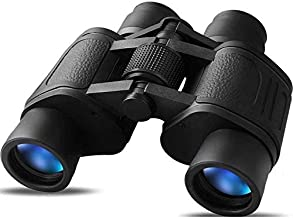 CASON (DEVICE OF C)-Professional 8 X 40 HD Binoculars Folding Powerful Lens 8X Zoom Portable Binocular Telescope With Pouc...