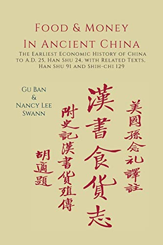 Food & Money in Ancient China