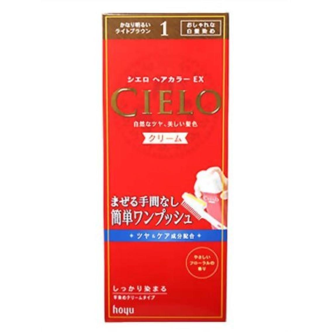 眉宣伝無視するシエロ ヘアカラーEX クリーム1 (かなり明るいライトブラウン)