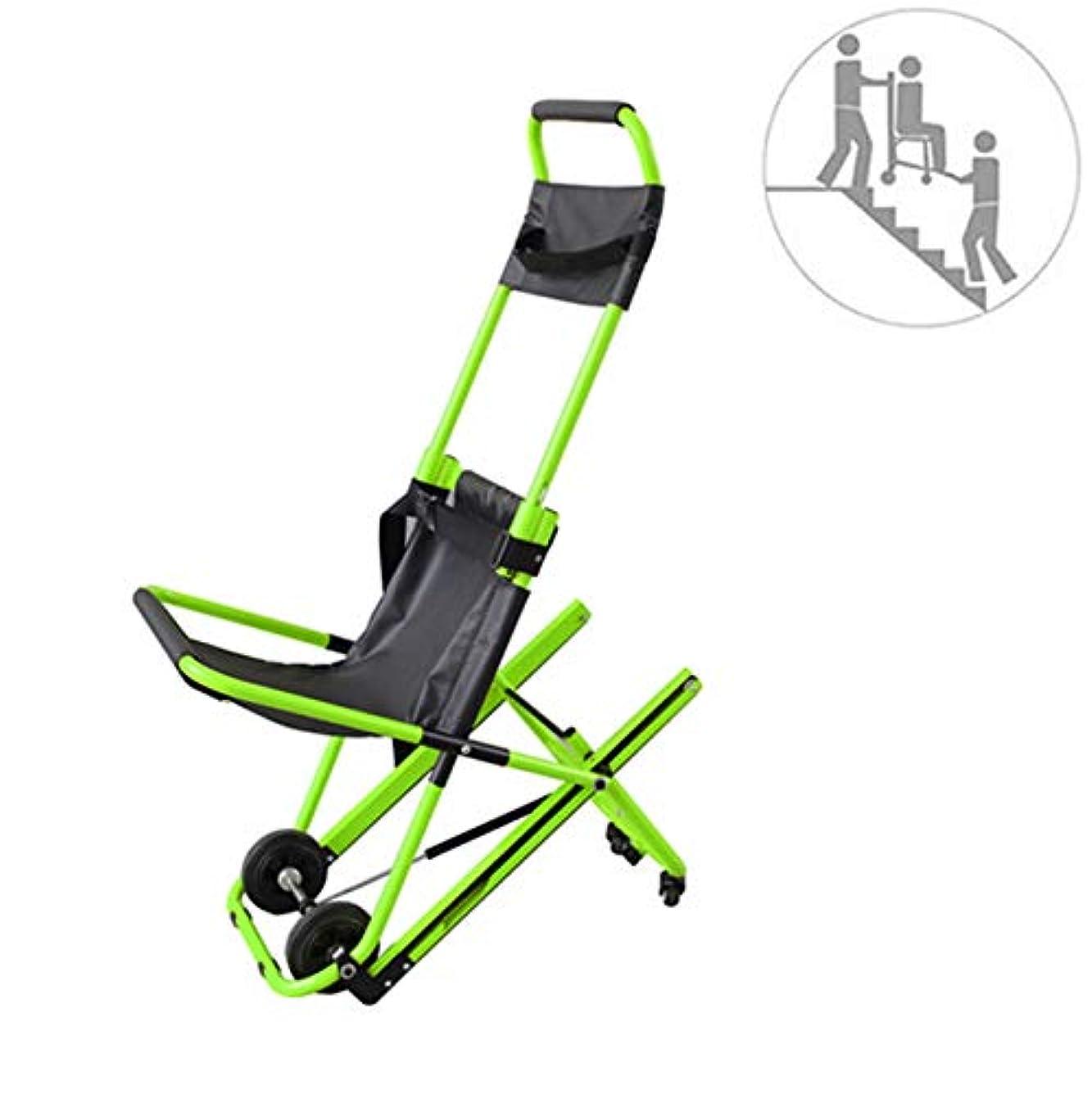 精通した正しい中間折りたたみ式追跡階段椅子4つの車輪を使ってアルミ製軽量医療補助器具クイックリリースバックル付き高齢者向け、障害者向け