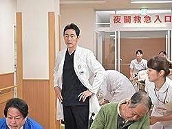 病院 の 治し 方 ネタバレ