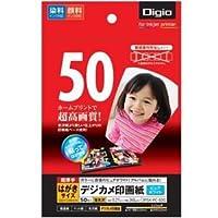 (業務用セット) インクジェット用紙 デジカメ印画紙 強光沢・超厚手 はがき 50枚 JPSK-PC-50G【×5セット】