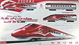 vapewaves Electric Red Metro Bullet Train Set with Tracks 1:108 Scale Model Train