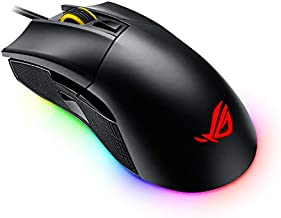 ASUS Optical Gaming Mouse - P502 ROG Gladius II   Ergonomic Right-hand Grip   PC Gaming Mouse for FPS Games   12000 DPI Optical Sensor   Omron Switches   6 Buttons   Aura Sync RGB Lighting
