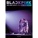 BLACKPINK 2019-2020 WORLD TOUR IN YOUR AREA -TOKYO DOME(初回限定盤)(2DVD+グッズ)[DVD]