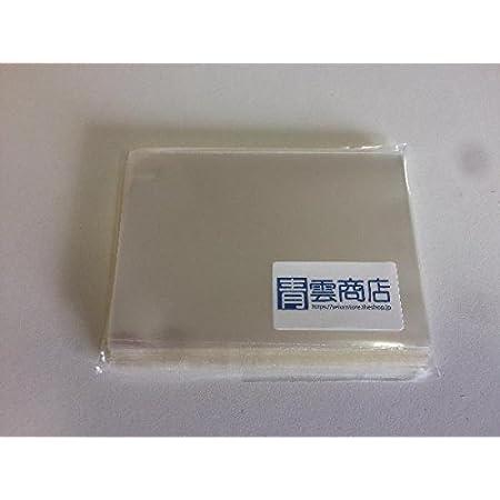 ぴったりスリーブ 100枚 レギュラーサイズ 透明ソフトタイプ (66mm×92mm)