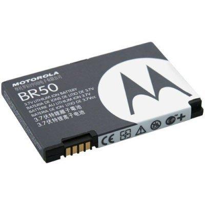 Offiziell Original Motorola BR50 Akku 710mAh [Elektronik]