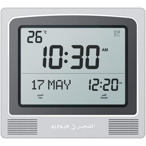 AlFajr Azan Clock - from Saudi - CW-05 Wall Alarm Islamic Muslim Grey -Simplified USA Manual for All Cities - ZOON