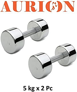 Aurion Set of 2 Chrome Dumbbell with Soft Padded Cushion Handles, Pair of 2 Heavy Dumbbells